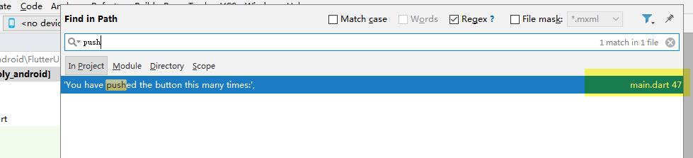 搜索已有字符.png